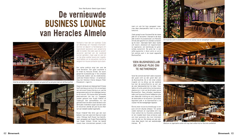 Kuiper Holland – Heracles Lounge